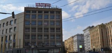 Услуги по получению документов для электроснабжения в Богданова улица получения ТУ Старобитцевская улица